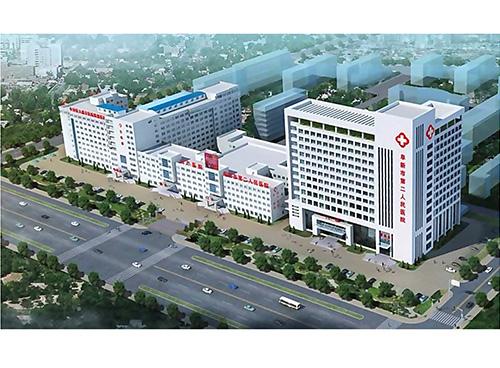 阜新第二人民医院