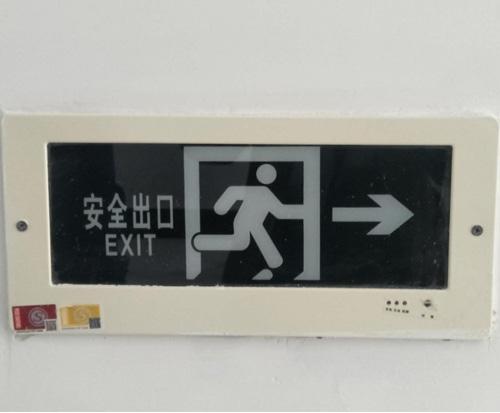 暗装疏散指示灯