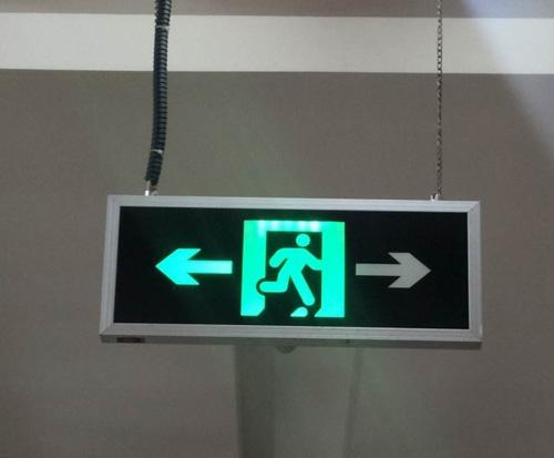 盘锦疏散指示